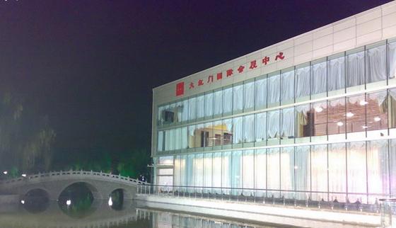 1000   距火车站:5公里 距飞机场:40公里 距市中心:10公里   八,北京
